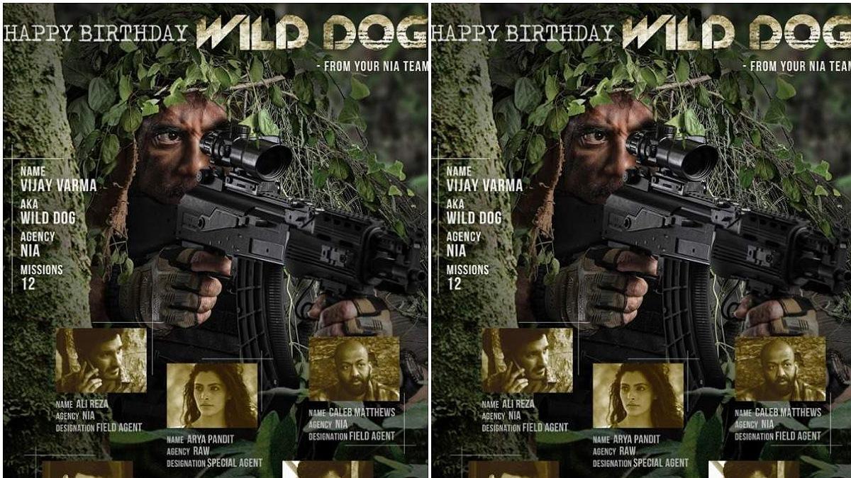 Record price for Nagarjuna's Wild Dog streaming rights