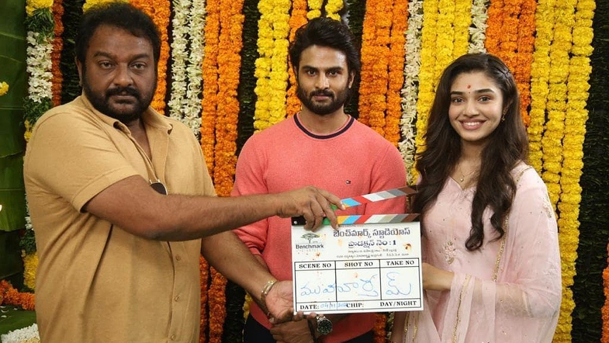 Sudheer Babu's next film launched