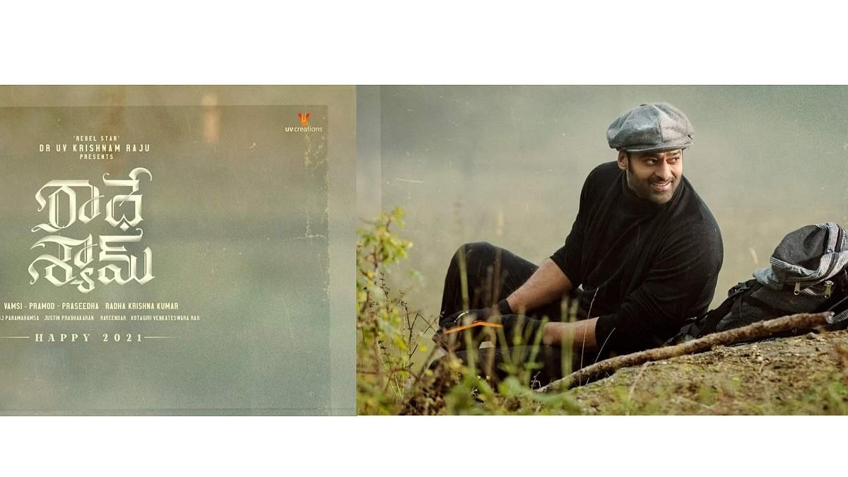 Prabhas' Radhe Shyam struggling for Buzz