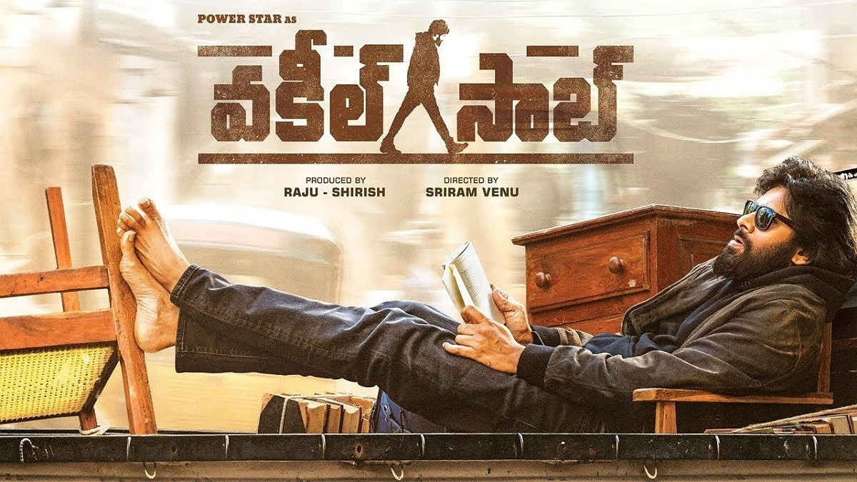Record price for Vakeel Saab satellite rights