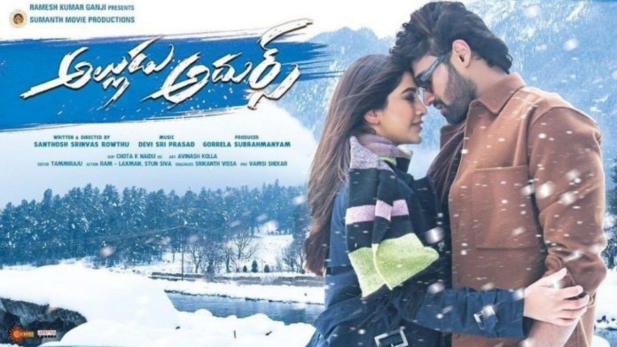 Alludu Adhurs Movie Review: 1.5/5