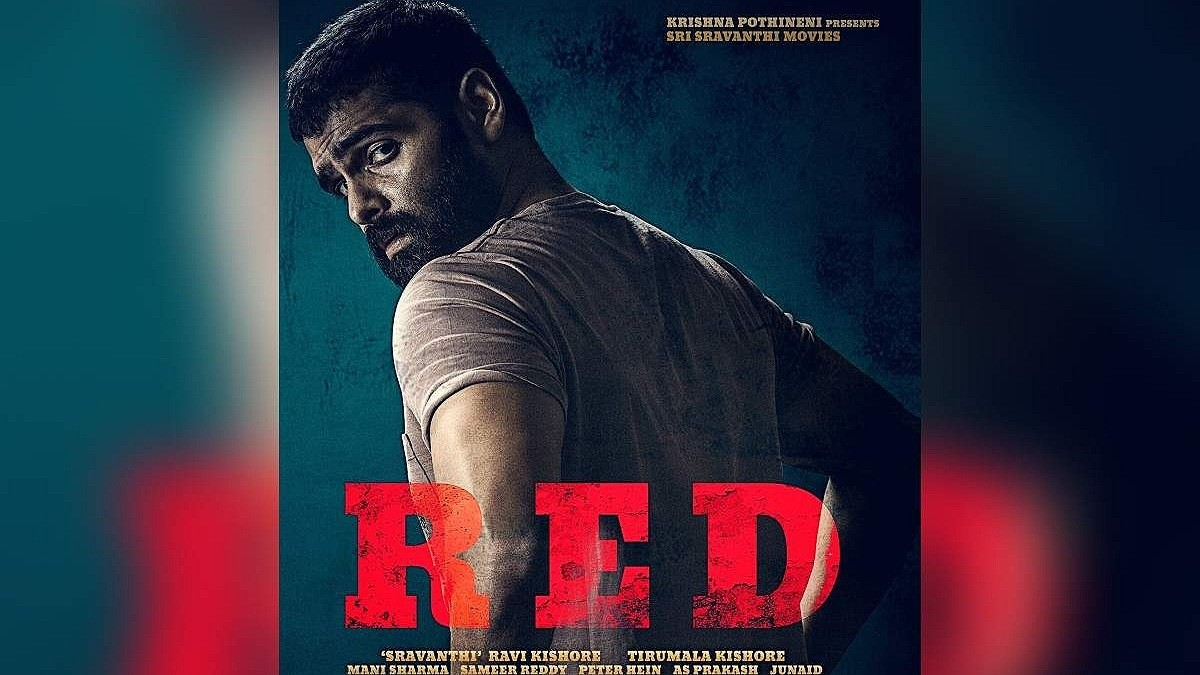 Ram's RED Four Days Collections: