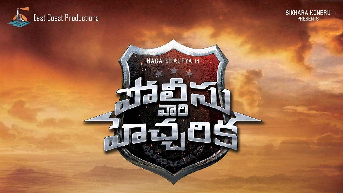 Naga Shaurya's next titled Police Vari Hecharika