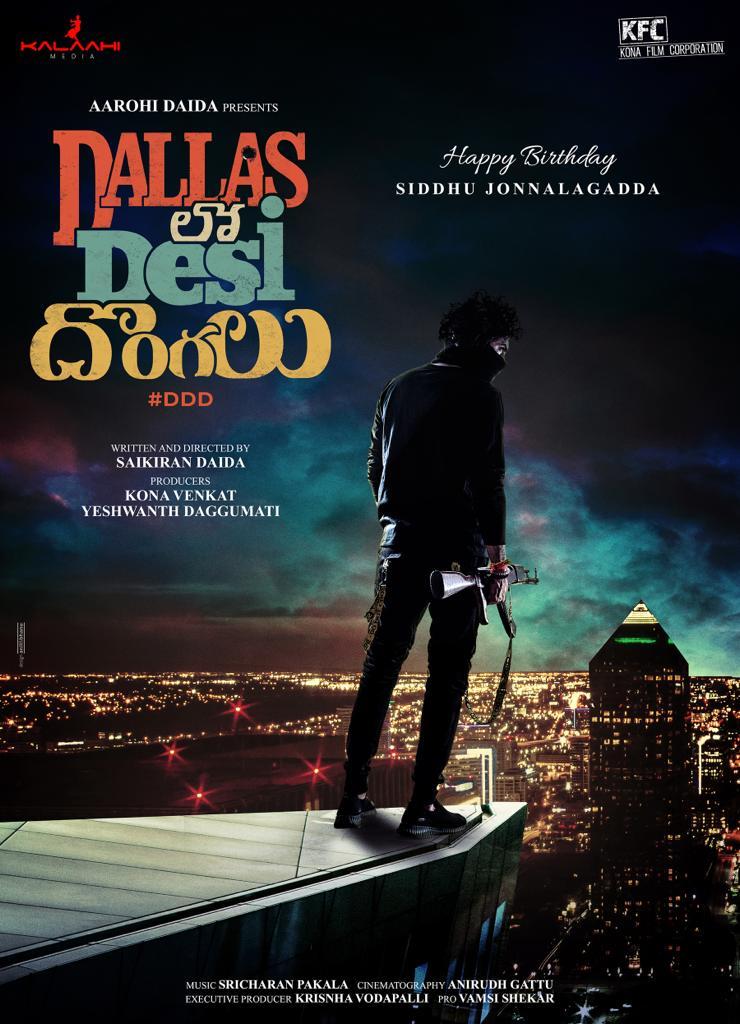Kona Venkat and Siddu Jonnagaladda's Dallas Lo Desi Dongalu