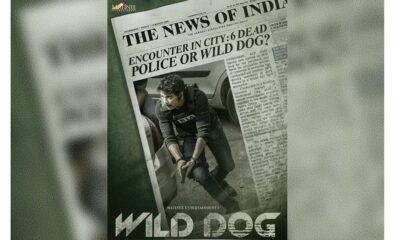 Nagarjuna wild dog release