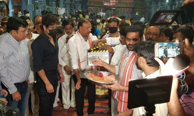 Nagarjuna's new film launched