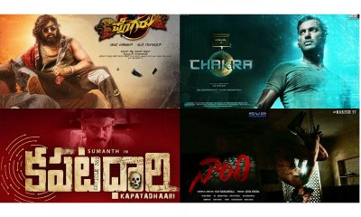 Four Tollywood films testing their luck tomorrow