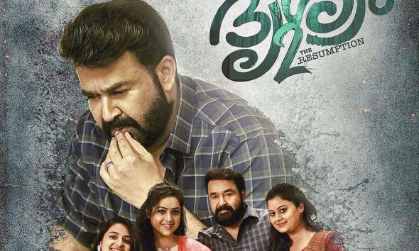 Drishyam 2 Review