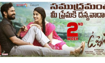 Uppena 10 days Collections