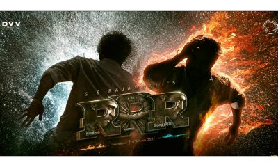 RRR shooting Update