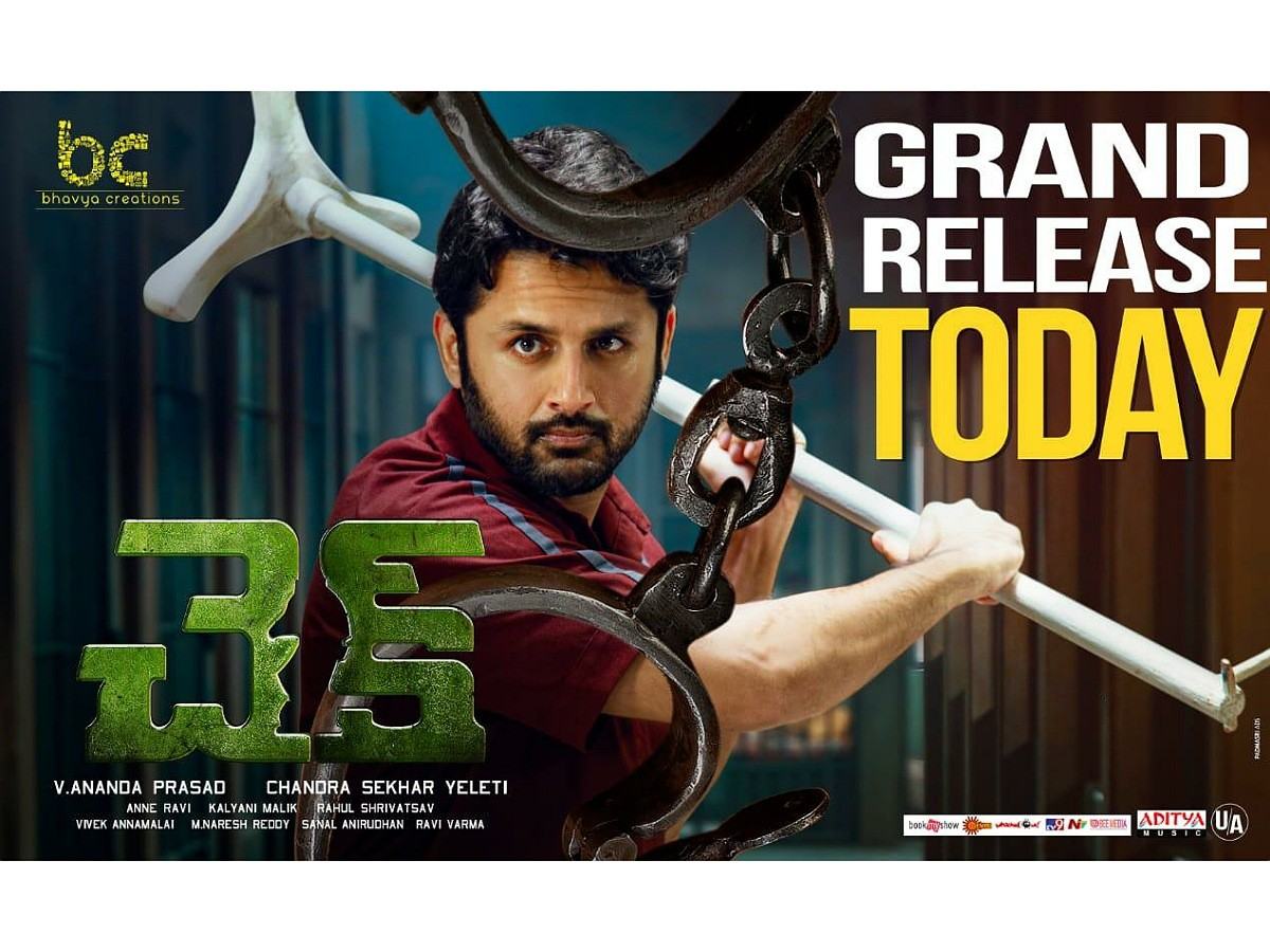 Nithiin's Check Movie Review