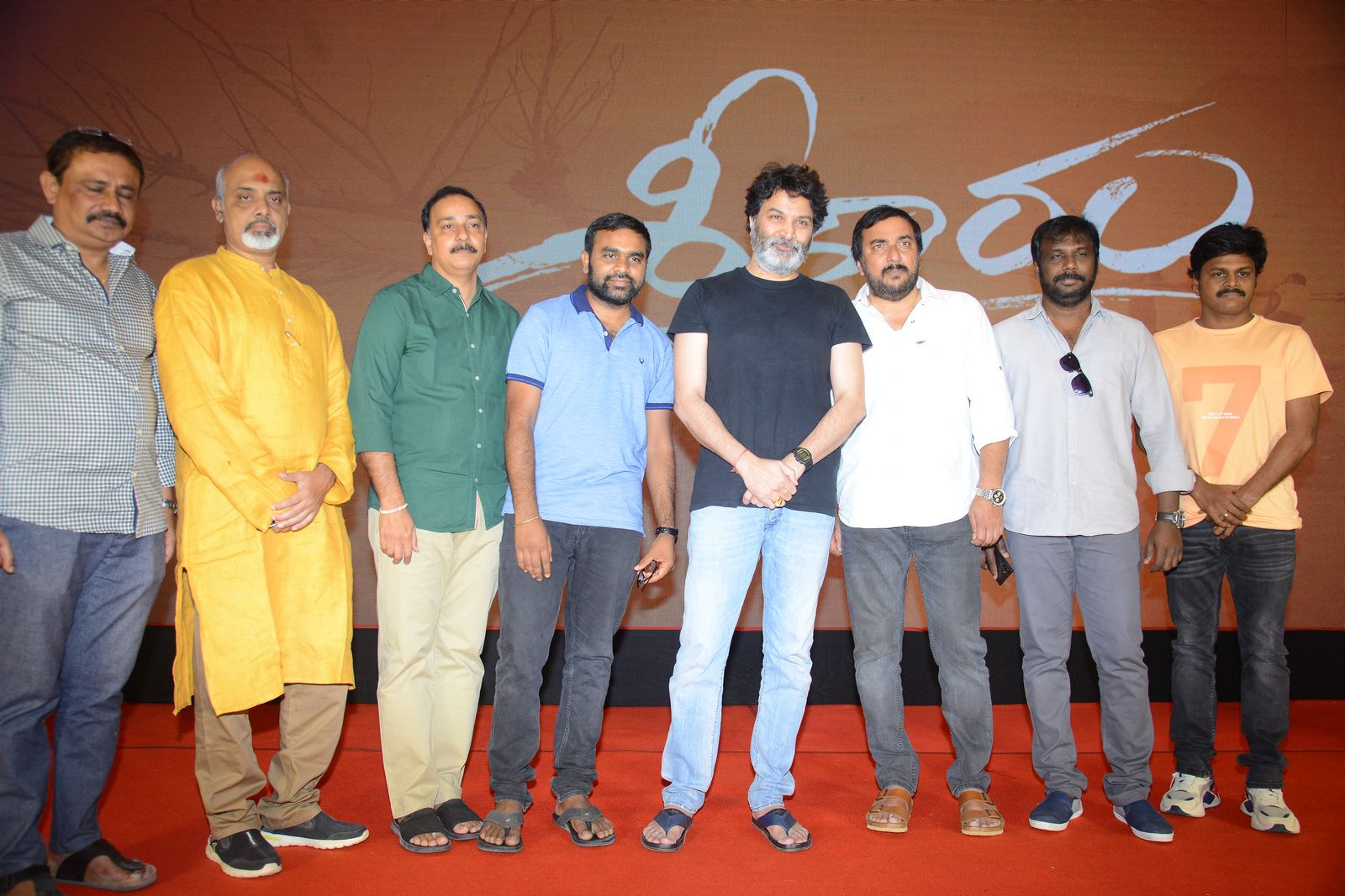 Sreekaram Movie Song Launch