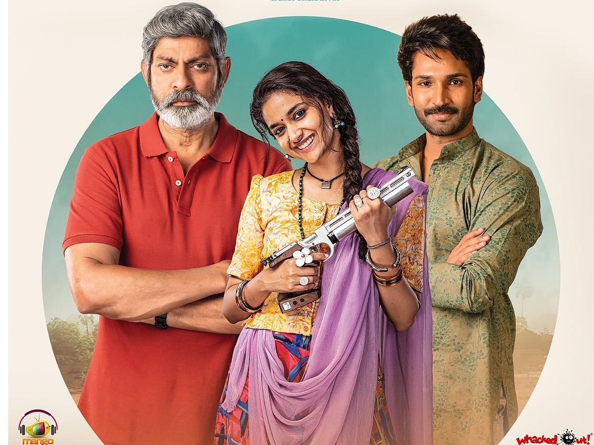 Good Luck Sakhi Release date