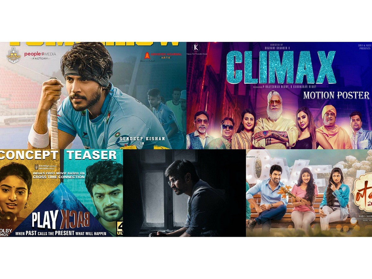11 Films Releasing this Friday