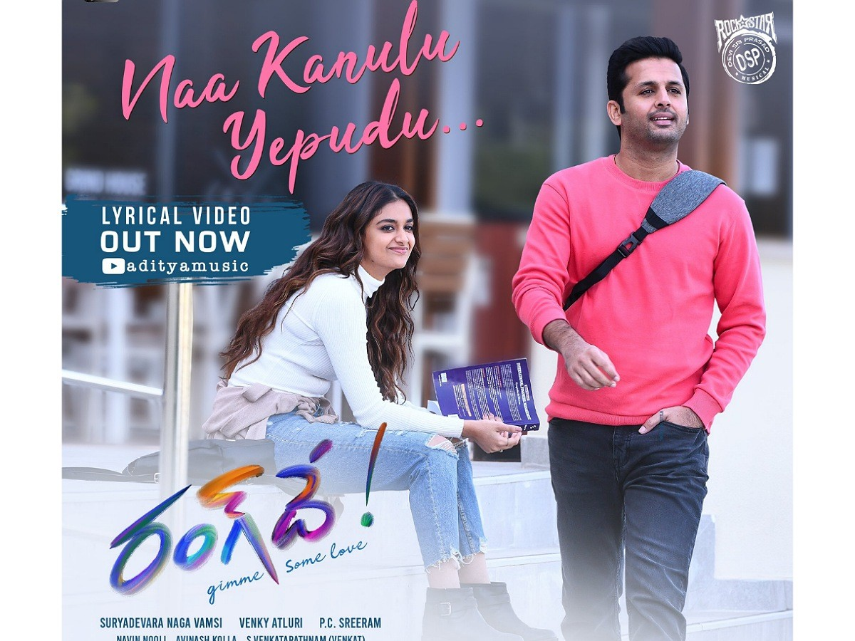 lyrical video of Naa Kanulu Yepudu from RangDe!