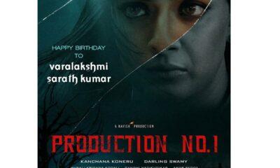 Varalaxmi Sarathkumar Next Film