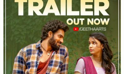 Chaavu Kaburu Challaga Trailer out
