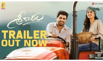 Sreekaram Trailer out
