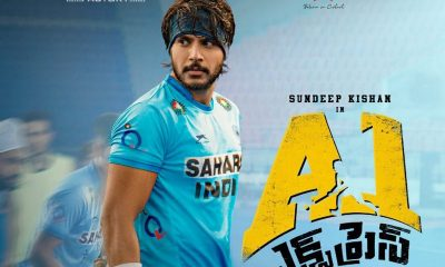 A1Express Three Days Collections