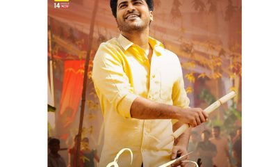 Sreekaram First Week Collections