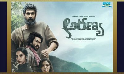 Aranya First Weekend Collections