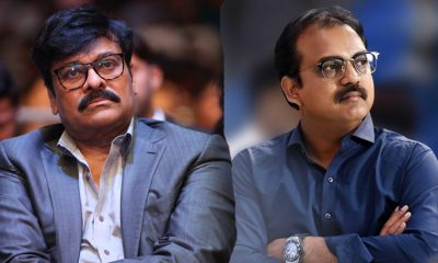 Megastar and Koratala Siva at loggerheads?
