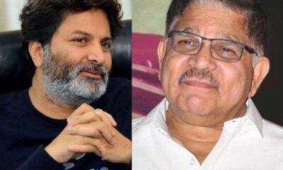 Allu Aravind and Trivikram tested positive