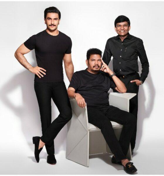 Shankar Aparichitudu Remake