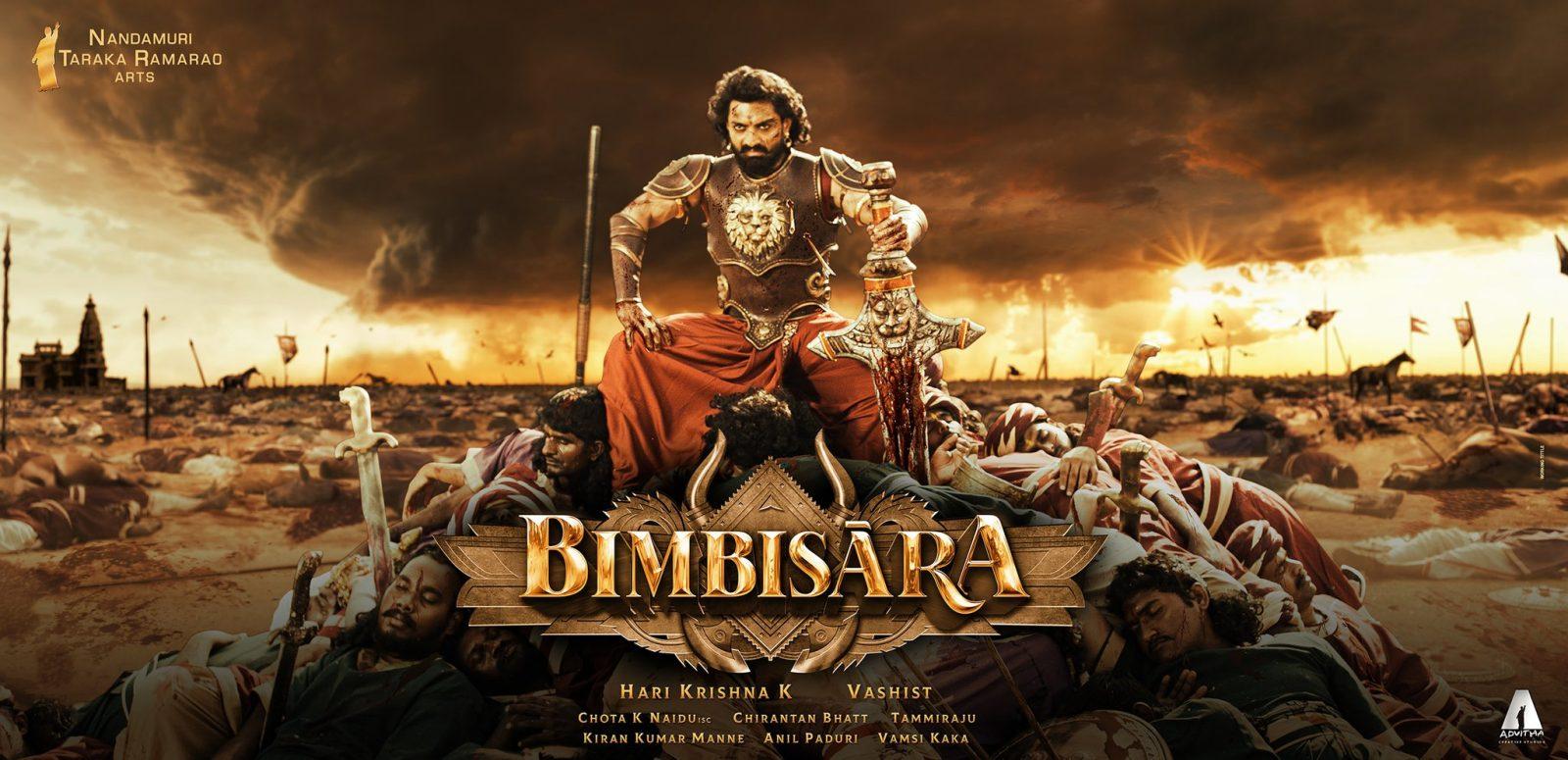 Bimbisara First Look