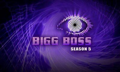 Bigg Boss 5 Telugu