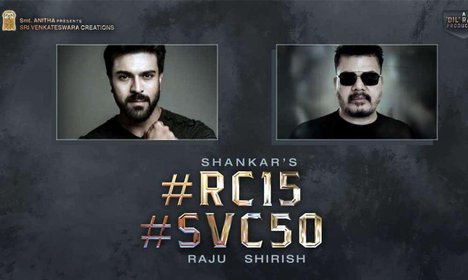 Ram Charan Shankar Film