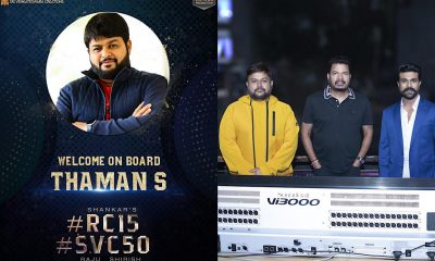 SS Thaman on board
