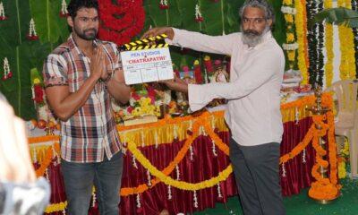 Bellamkonda's Chatrapathi Remake Launched