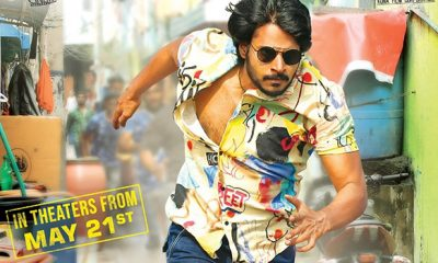 Gully Rowdy Movie First Look Poster 2