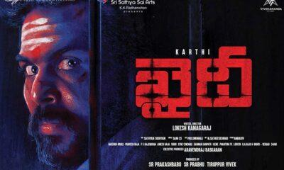 Karthi's Khaidi 2 put on hold