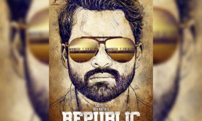 Sai Tej's Republic Release Date
