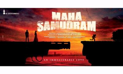 Maha Samudram to kickstart Promotions