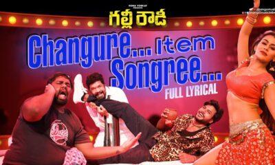Changure Item Songree Lyrical Video