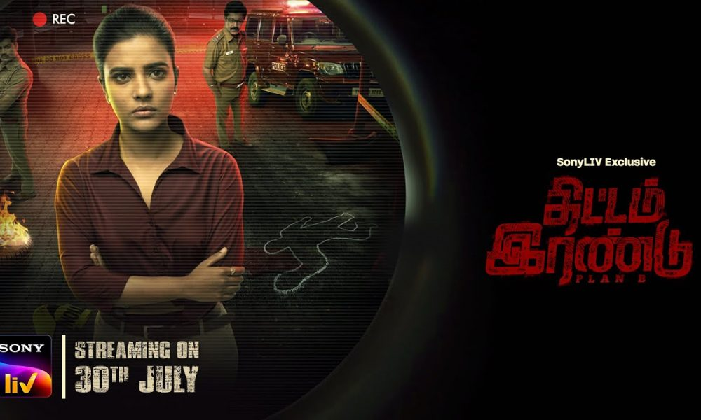 Aishwarya Rajesh ThittamIrandu Trailer