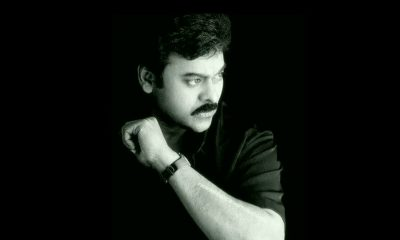 Chiranjeevi in Dual Role