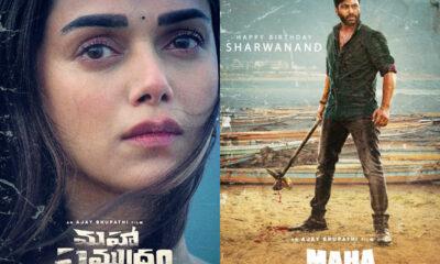 Maha Samudram digital rights sold for Record Price