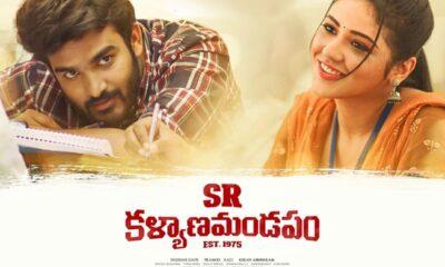 SR Kalyanamandapam Telugu Movie Review 1