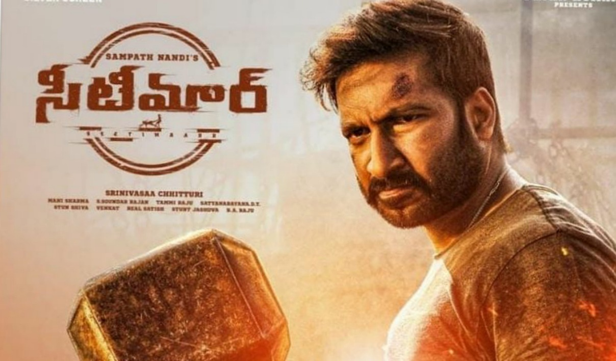 Seetimaarr First Day Collections