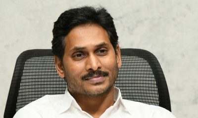 YS Jagan cancels Tollywood meet once again