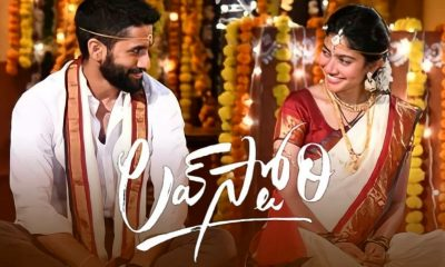 Exceptional pre-release sales for Love Story