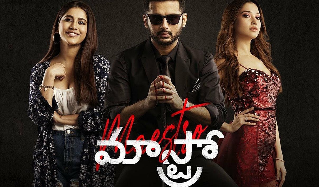 Nithiin's Maestro Movie Review