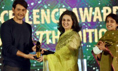 Mahesh Babu named Best Actor for Maharshi