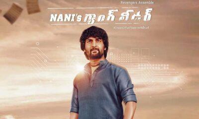 Shah Rukh Khan's next inspired from Nani's Film