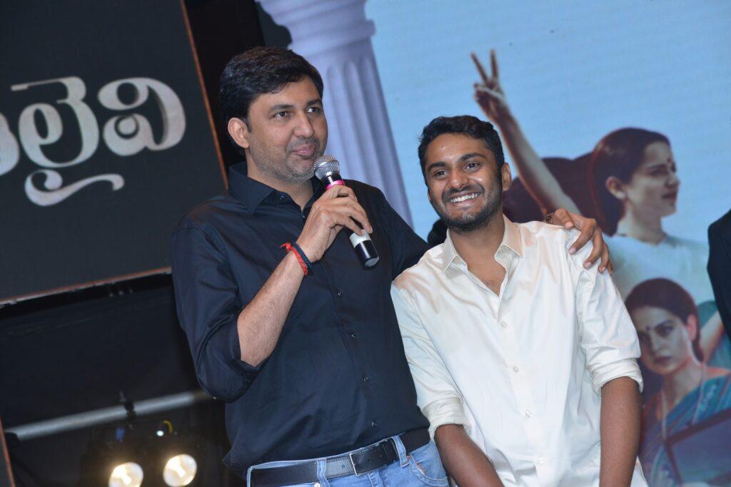 Thalaivi Movie Pre Release 16