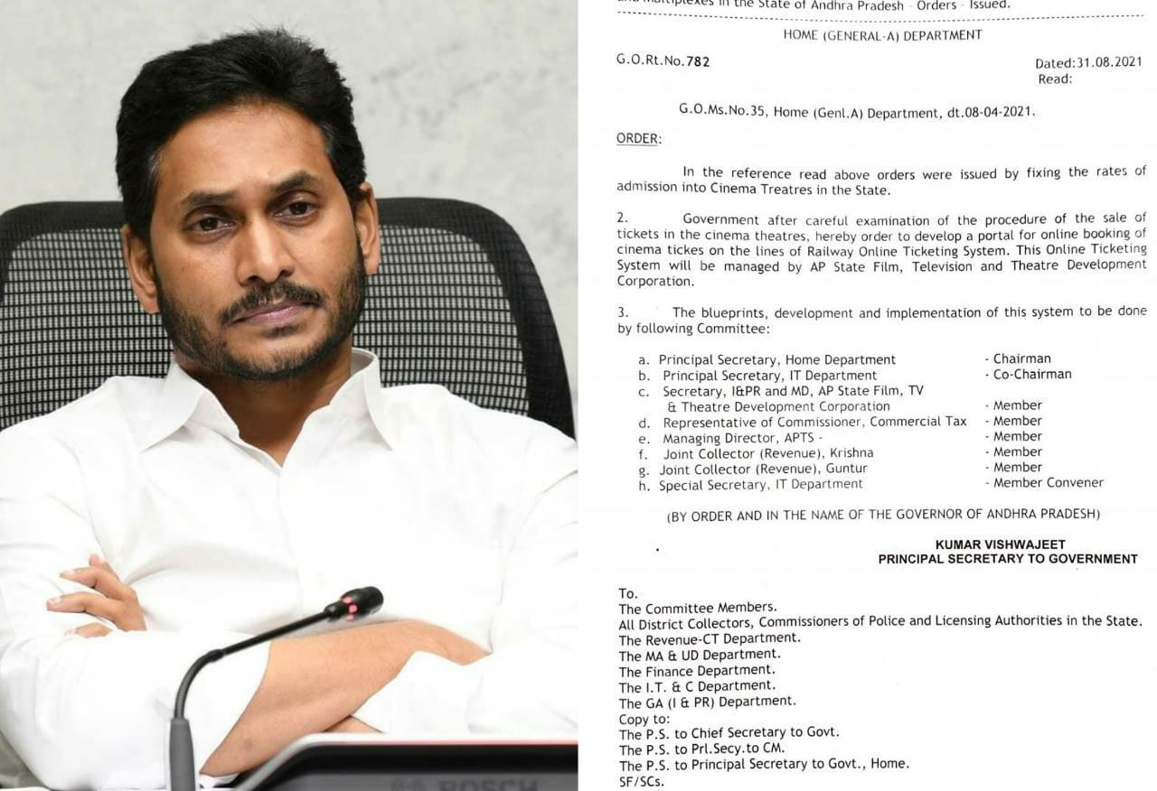 Breaking: AP Government to develop movie ticket portal | Manacinema